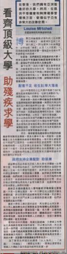 HKET May 2012